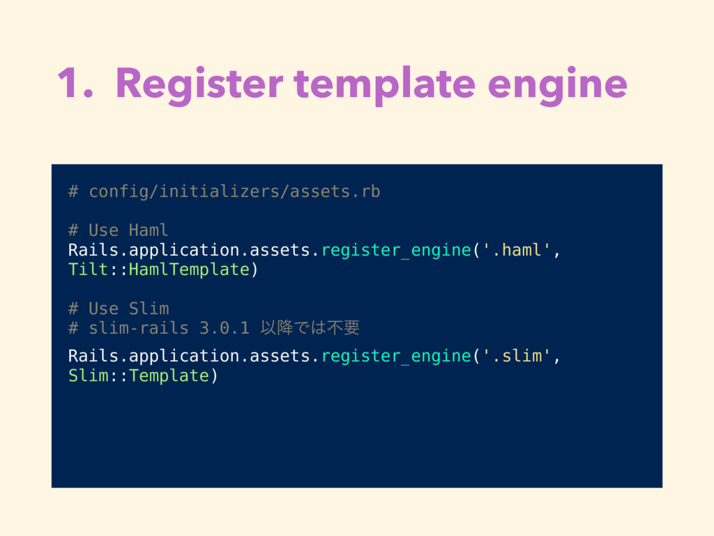 1. Register template engine # config/initialize...