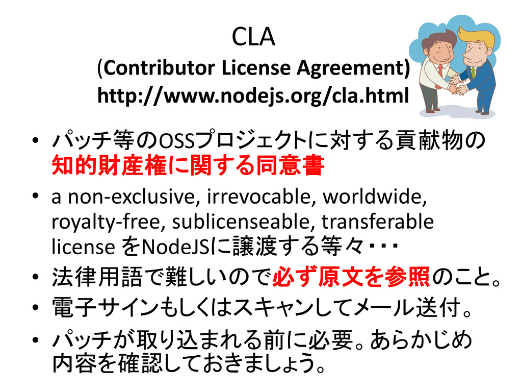 CLA (Contributor License Agreement) http://www....