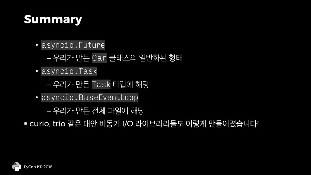 Summary • asyncio.Future –   Can   ...