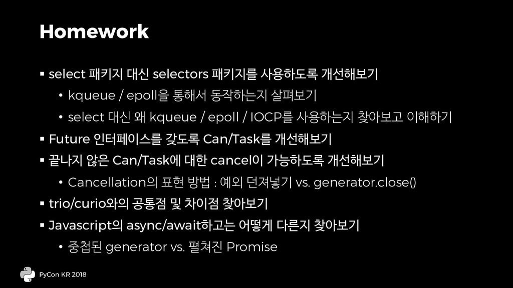 Homework § select *'$  selectors *'$ , ...