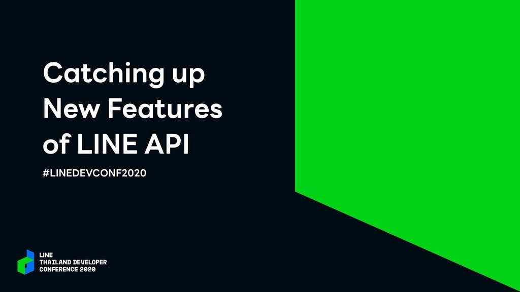 Catching up New Features of LINE API #LINEDEVCO...