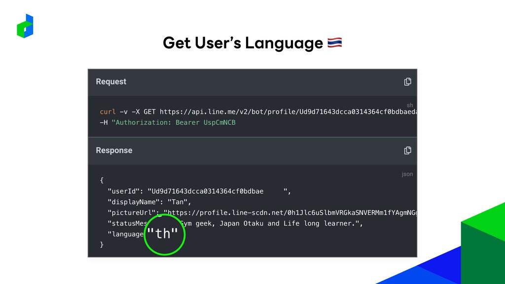 Get User's Language