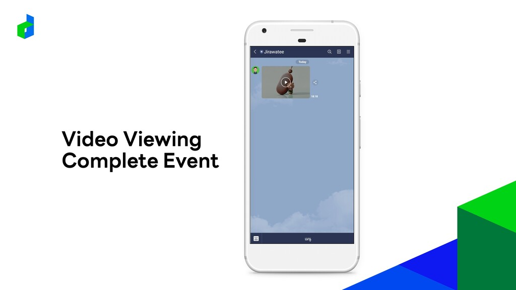 Video Viewing Complete Event