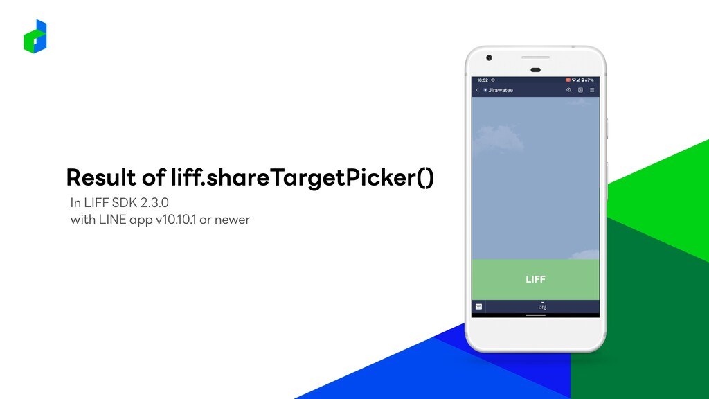 Result of liff.shareTargetPicker() In LIFF SDK ...