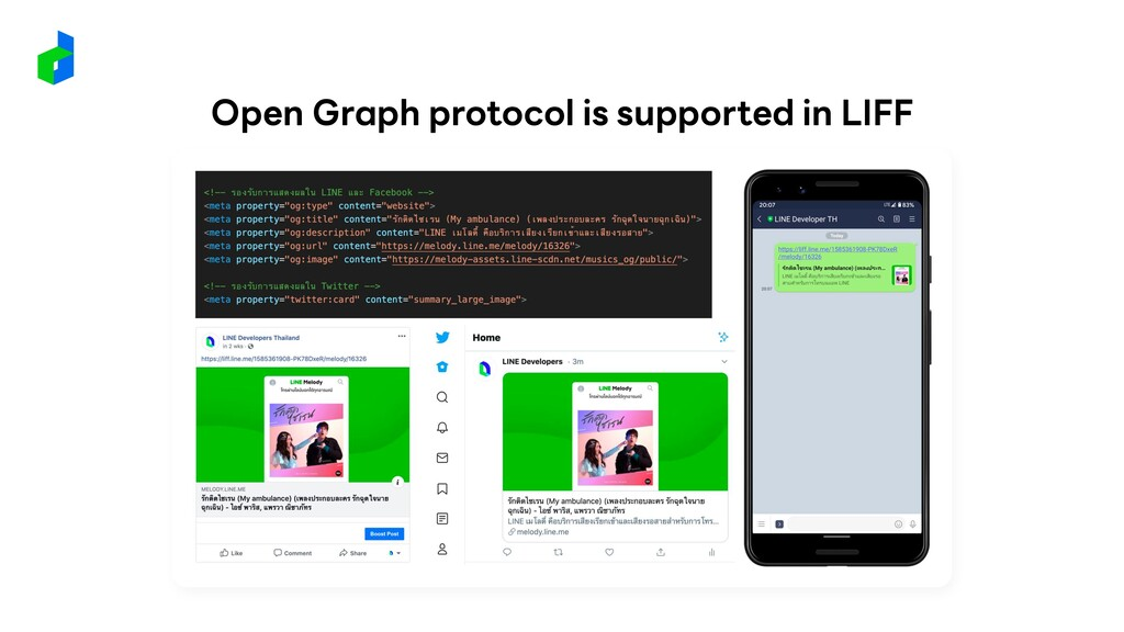 Open Graph protocol is supported in LIFF