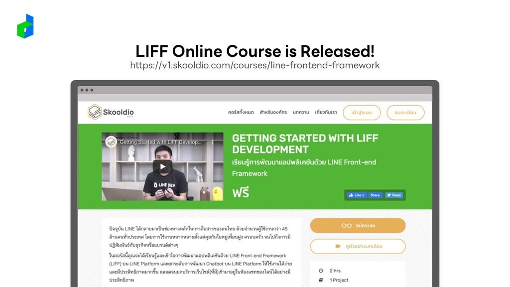 https://v1.skooldio.com/courses/line-frontend-f...