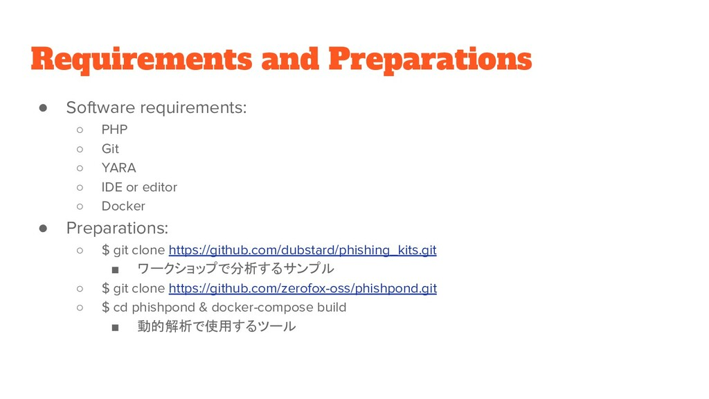 Requirements and Preparations ● Software requir...