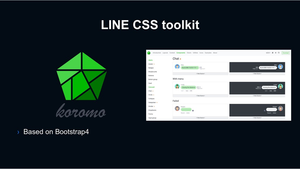 LINE CSS toolkit › Based on Bootstrap4