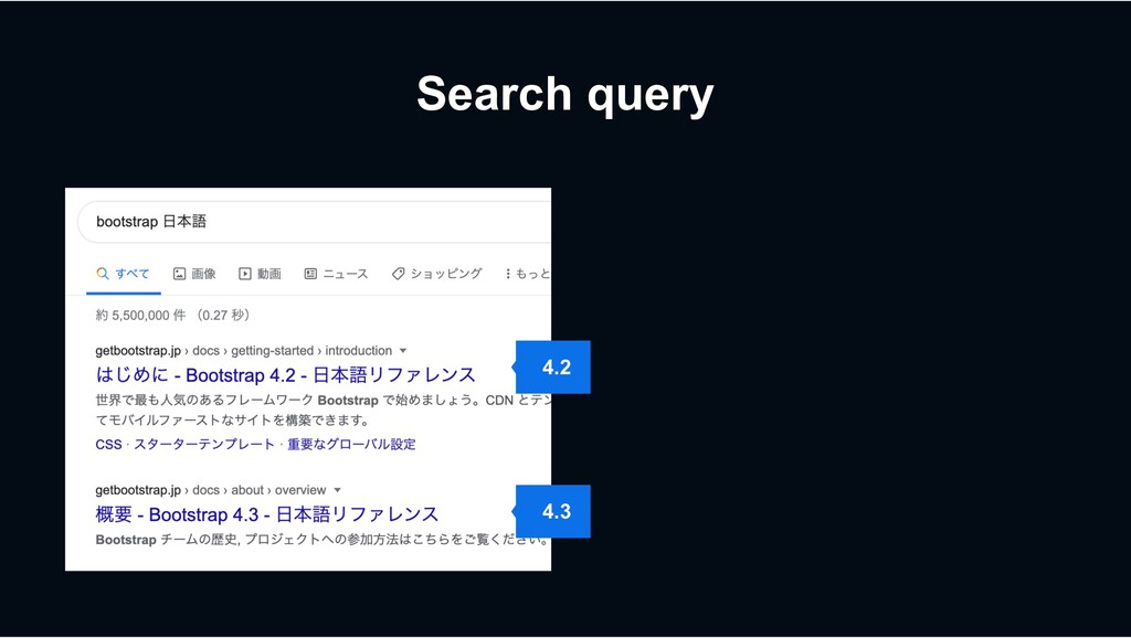 Search query 4.2 4.3