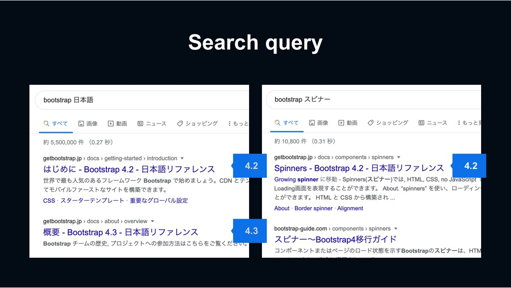 Search query 4.2 4.2 4.3