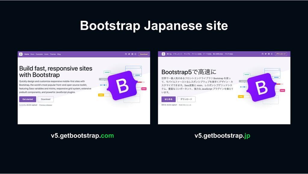 Bootstrap Japanese site v5.getbootstrap.jp v5.g...
