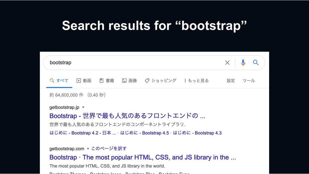 """Search results for """"bootstrap"""""""