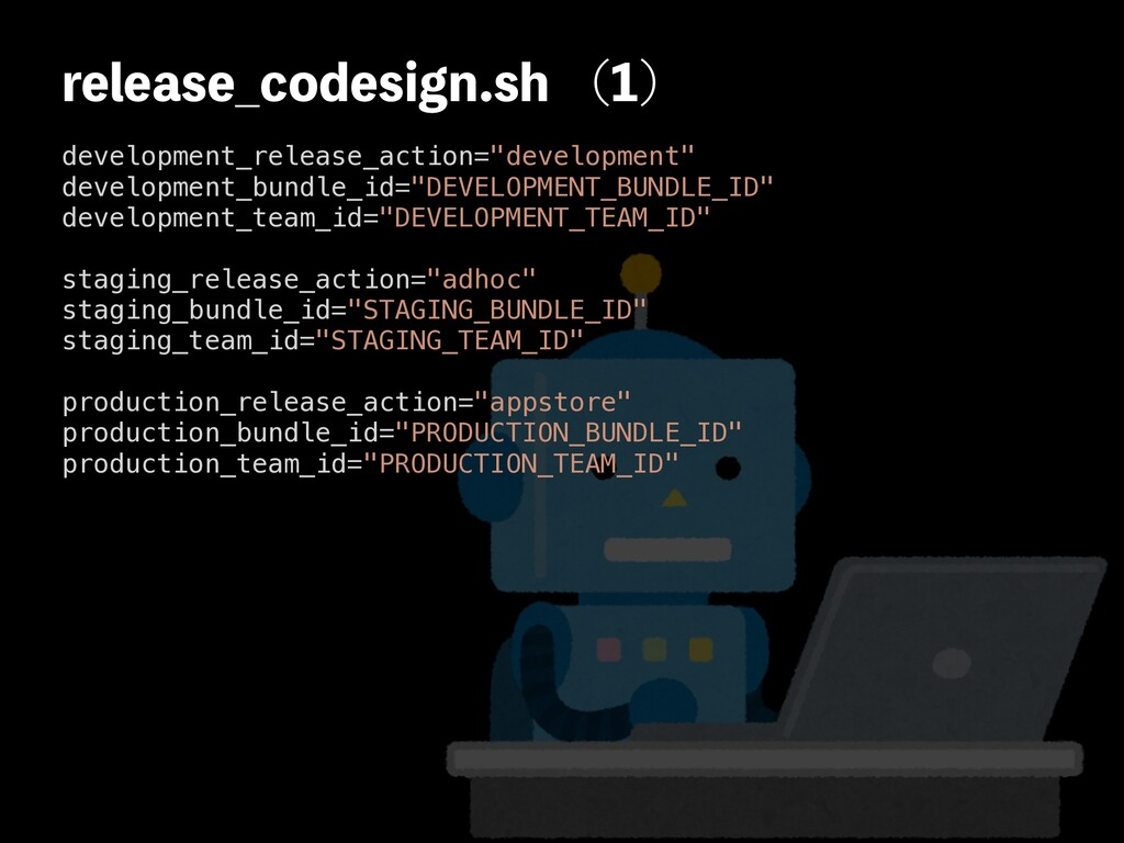 SFMFBTF@DPEFTJHOTIʢʣ development_release_act...