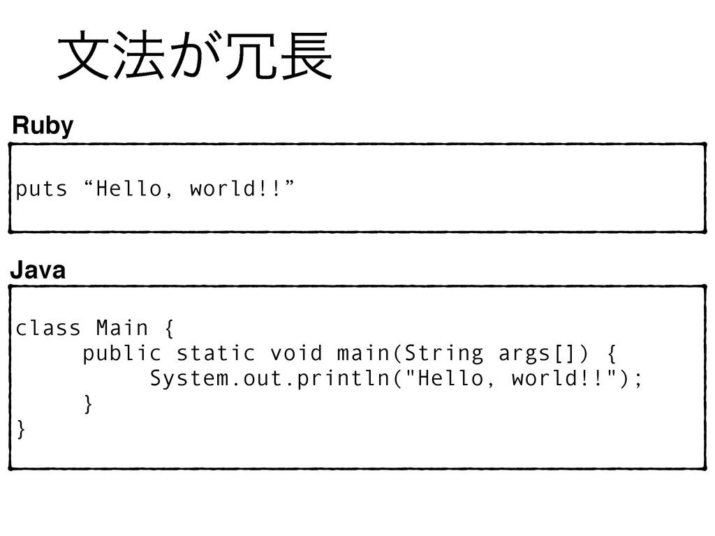 จ๏͕ class Main { public static void main(Stri...