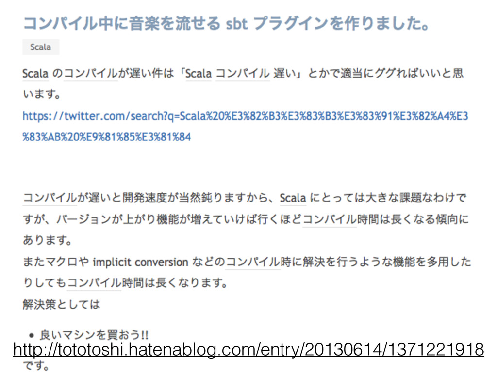http://tototoshi.hatenablog.com/entry/20130614/...