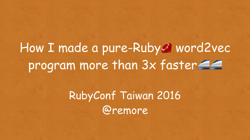 How I made a pure-Ruby word2vec program more th...