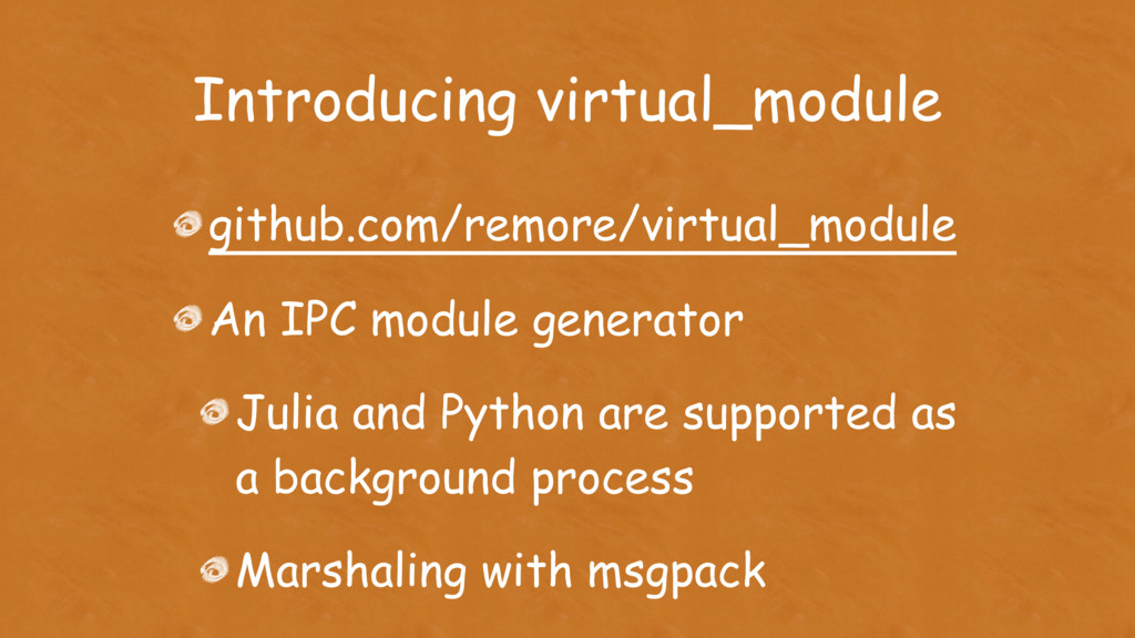 Introducing virtual_module github.com/remore/vi...