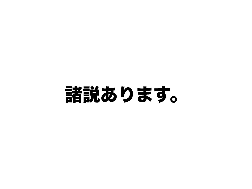 ॾઆ͋Γ·͢ɻ