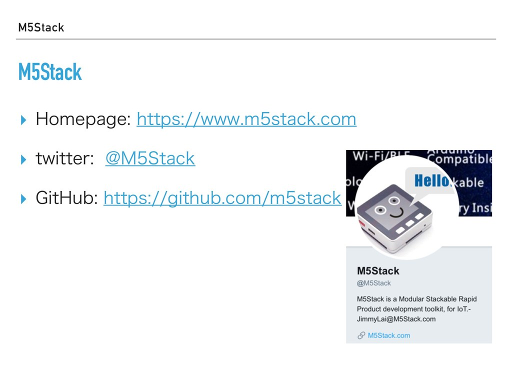 M5Stack M5Stack ▸ )PNFQBHFIUUQTXXXNTUBDL...