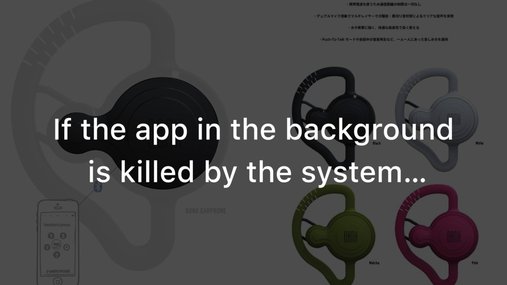 If the app in the background is killed by the s...