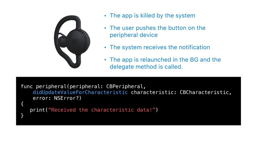 func peripheral(peripheral: CBPeripheral, didUp...