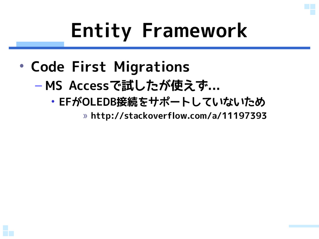 Entity Framework • Code First Migrations – MS A...