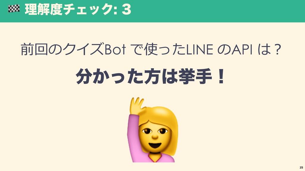 ! ཧղνΣοΫ   Bot LINE API  ͔ͬͨํڍ...