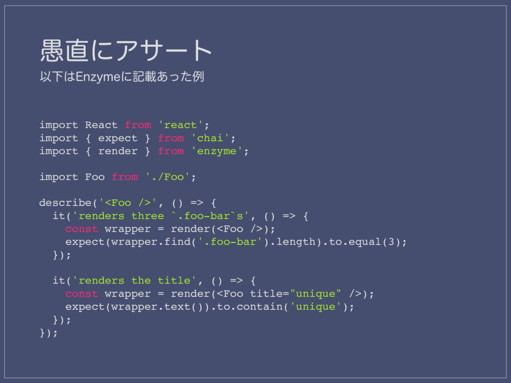 ۪ʹΞαʔτ ҎԼ&O[ZNFʹهࡌ͋ͬͨྫ import React from 're...