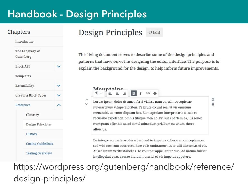 Handbook - Design Principles https://wordpress....