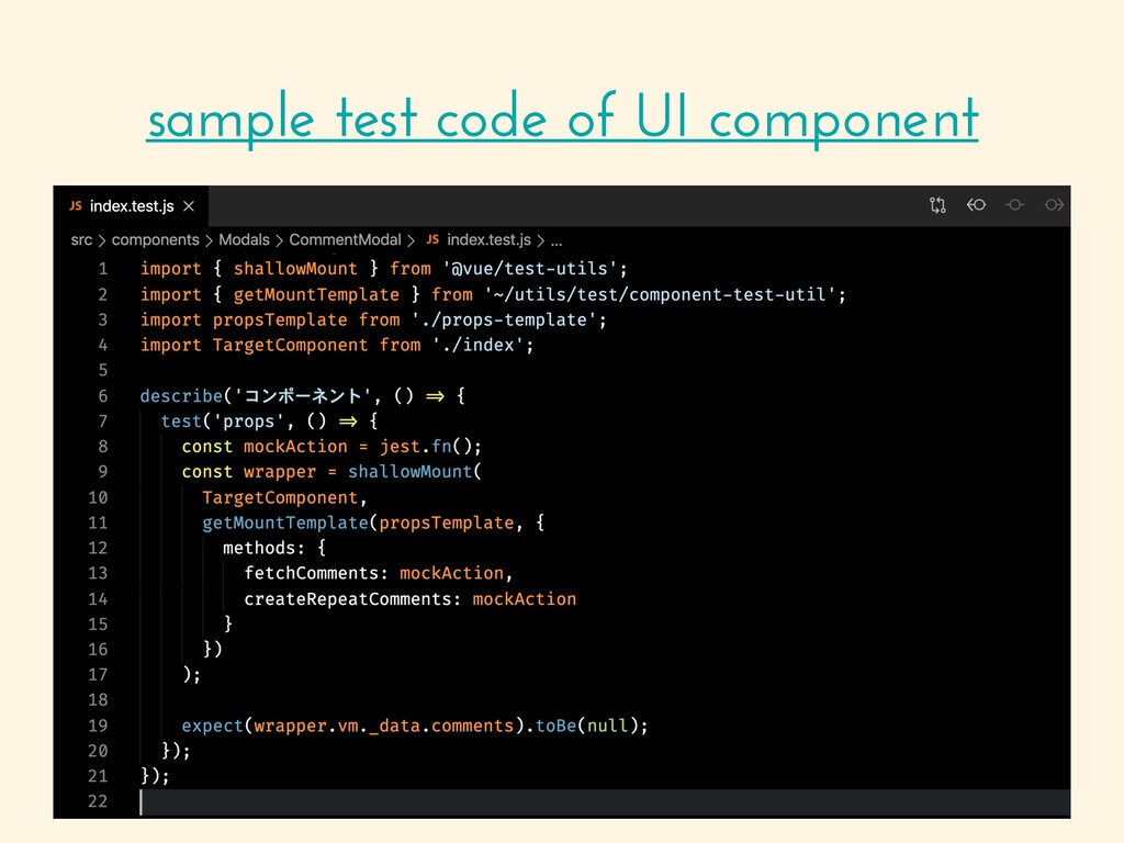 sample test code of UI component