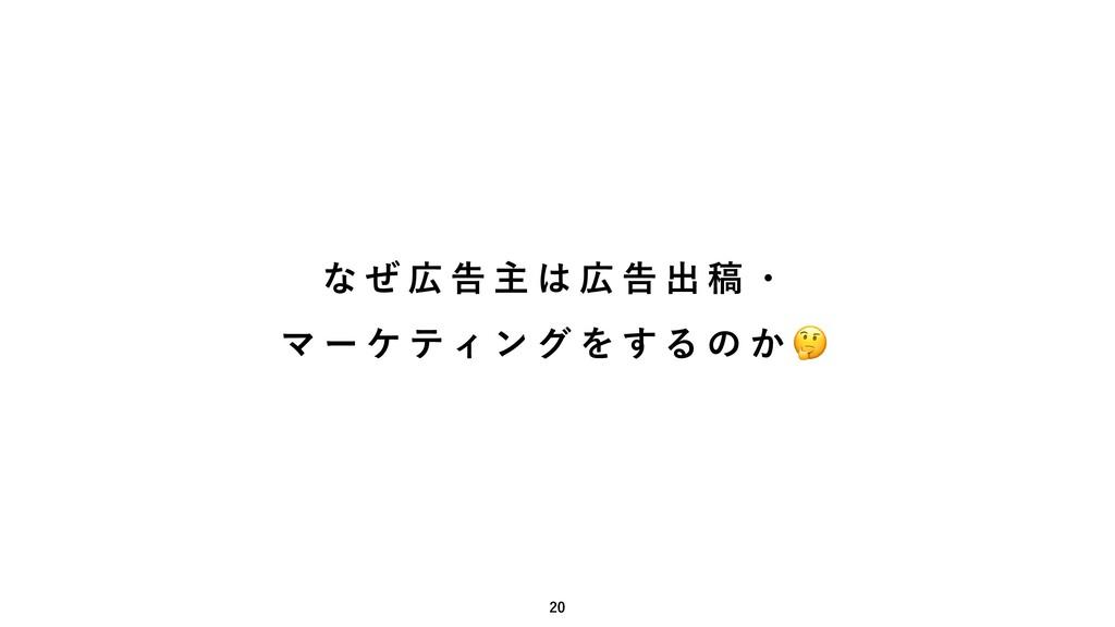 ͳ ͥ  ࠂ ओ   ࠂ ग़ ߘ ɾ  Ϛ ʔ έ ς Ο ϯ ά Λ ͢ Δ ...