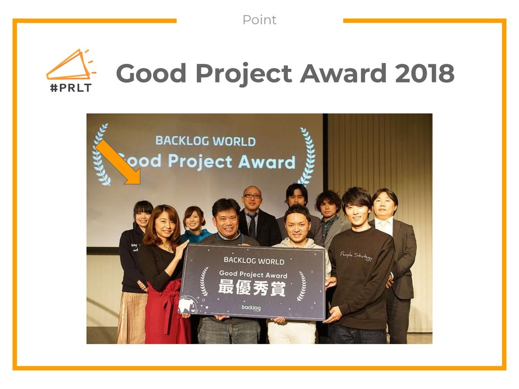 Point Good Project Award 2018