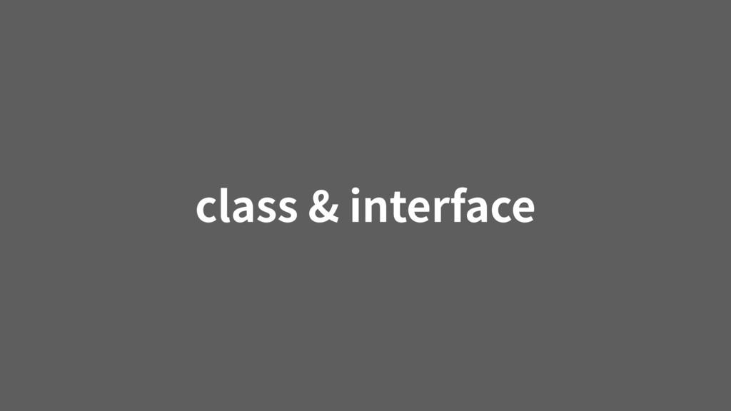 class & interface