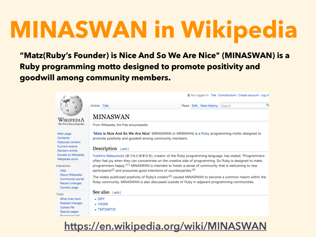 MINASWAN in Wikipedia https://en.wikipedia.org/...