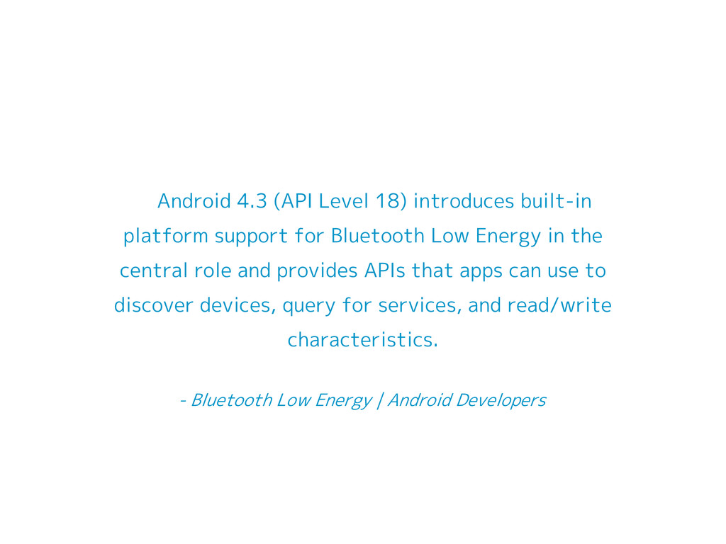 Android 4.3 (API Level 18) introduces built-in ...
