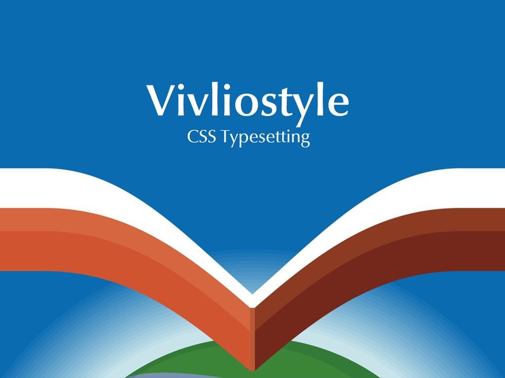 CSS組版の救世主 Vivliostyle 6