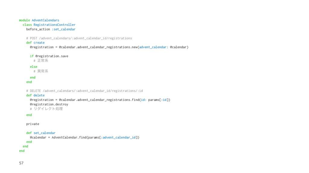 module AdventCalendars class RegistrationsContr...