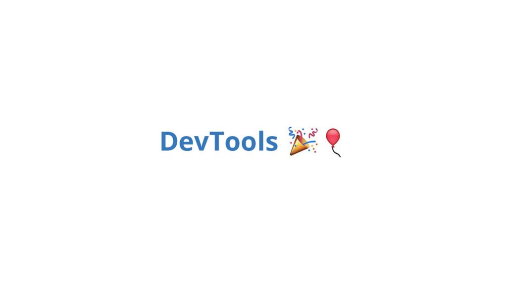 DevTools _____