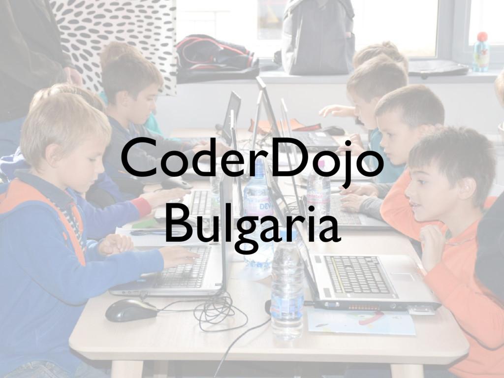 CoderDojo Bulgaria
