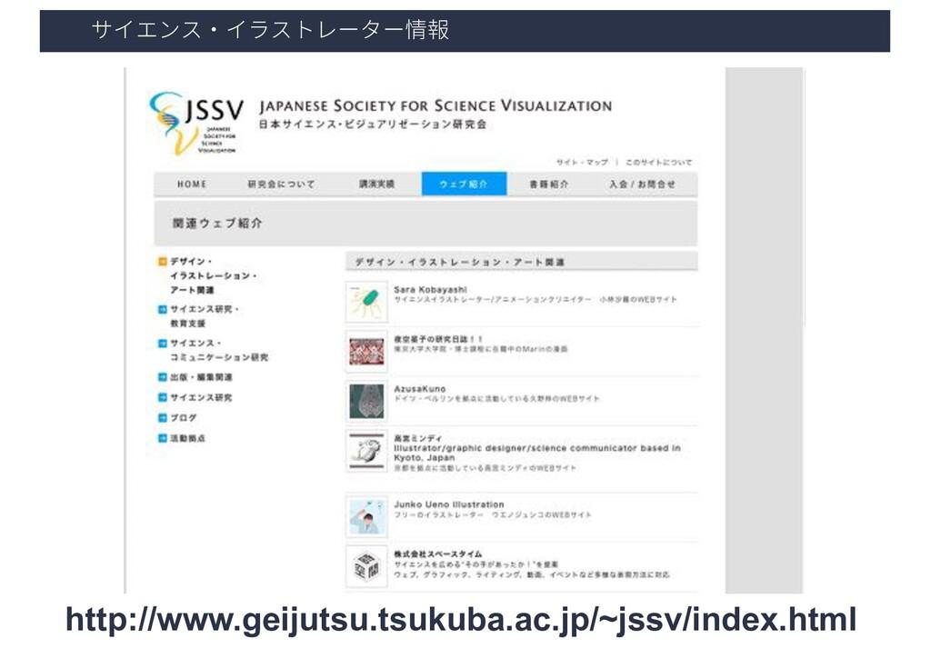 ؟؎ؒٝأ٥؎ٓأزٖ٦ة٦䞔㜠 http://www.geijutsu.tsukuba.ac...