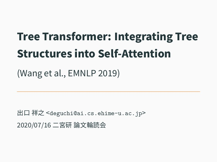 Tree Transformer: Integrating Tree Structures i...