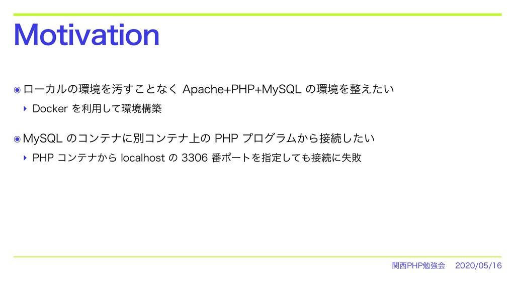 """ؔ1)1ษڧձ ๏ϩʔΧϧͷڥΛԚ͢͜ͱͳ͘""""QBDIF1..."""