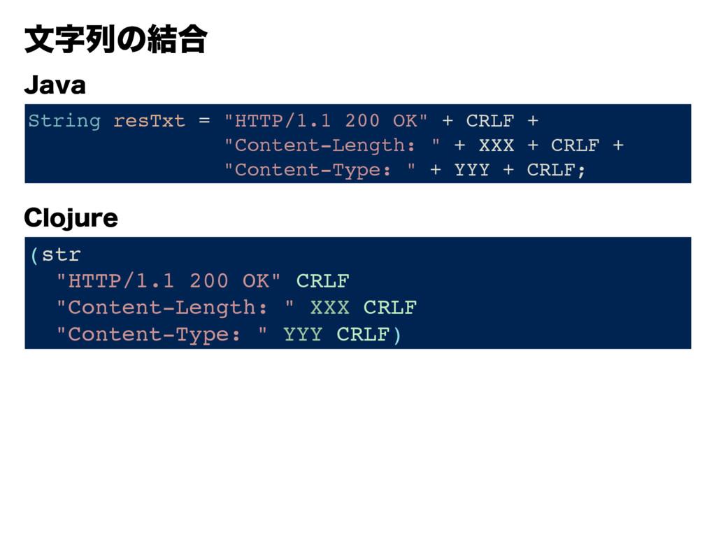 """$MPKVSF (str """"HTTP/1.1 200 OK"""" CRLF """"Content-Le..."""