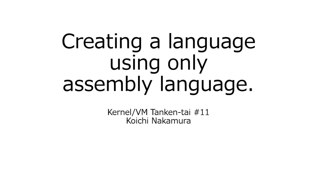 Creating a language using only assembly languag...