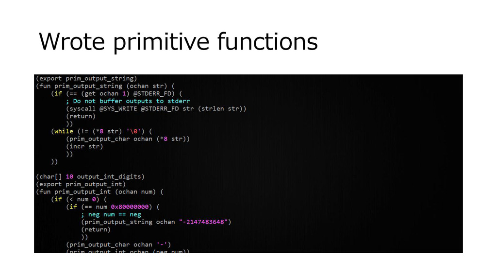 Wrote primitive functions