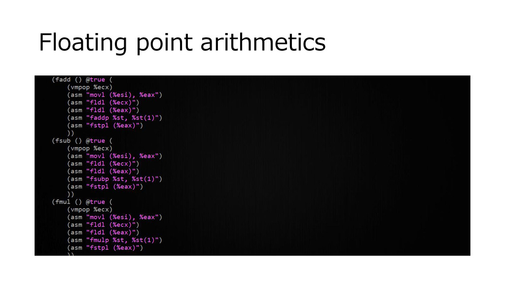 Floating point arithmetics