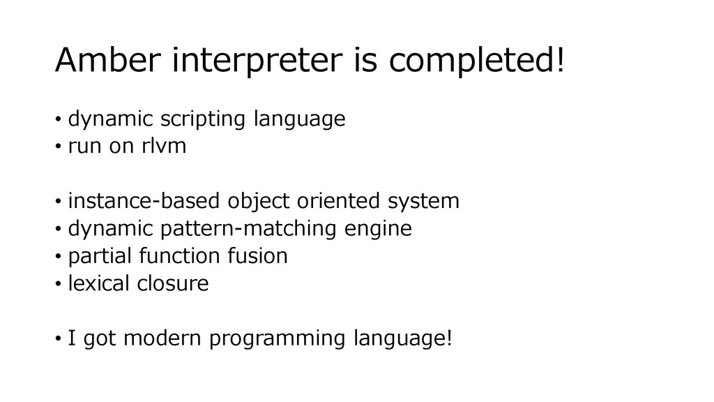 Amber interpreter is completed! • dynamic scrip...