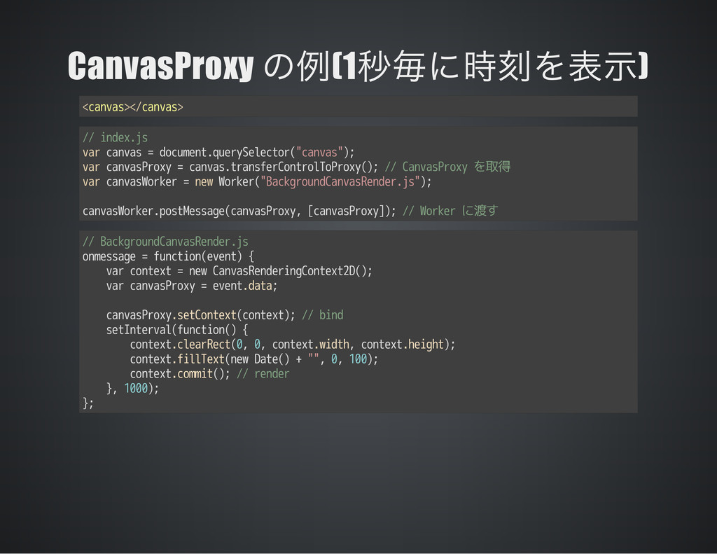 CanvasProxy (1 ) <canvas></canvas> // index.js ...