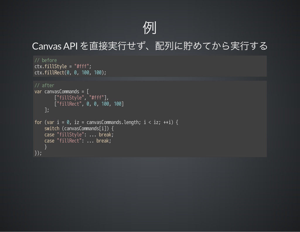 "Canvas API // before ctx.fillStyle = ""#fff""; ct..."