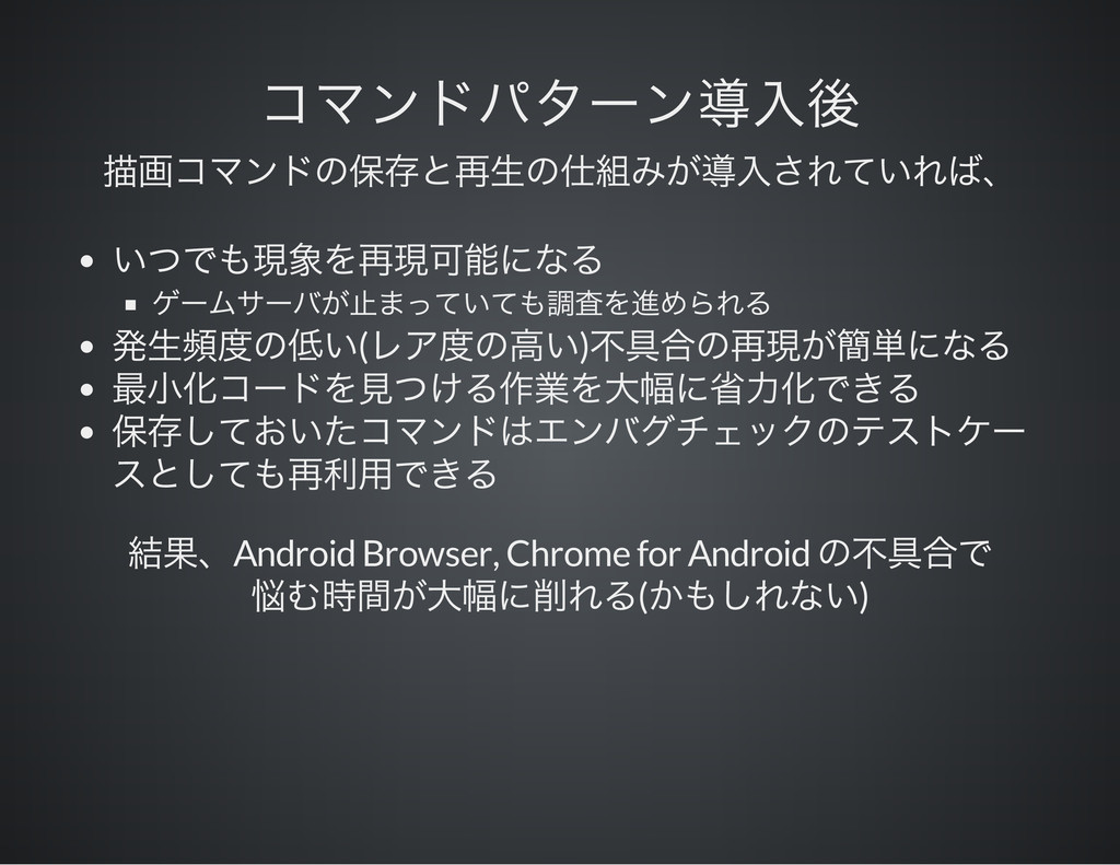 ( ) Android Browser, Chrome for Android ( )